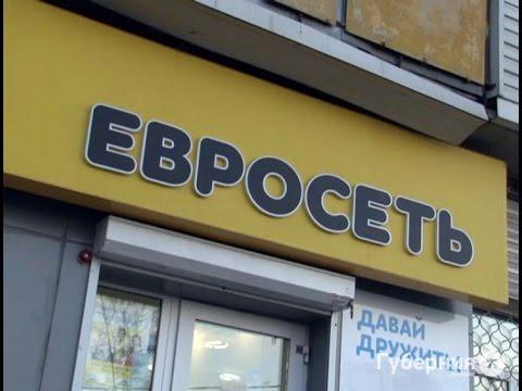 Мошенник обокрал «Евросеть» в Хабаровске. MestoproTV