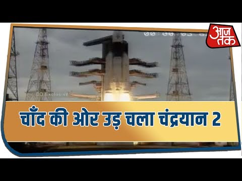 Smooth Take-Off For India's Moon Mission, Chandrayaan 2 | Live Updates