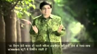 8 NOMARKS Kiran Bedi Thumbnail