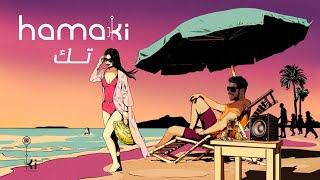 Hamaki - Tak | حماقي - تك