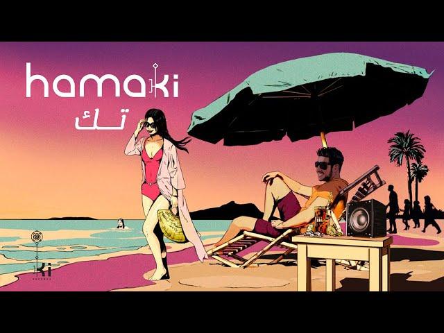 Hamaki - Tak   حماقي - تك