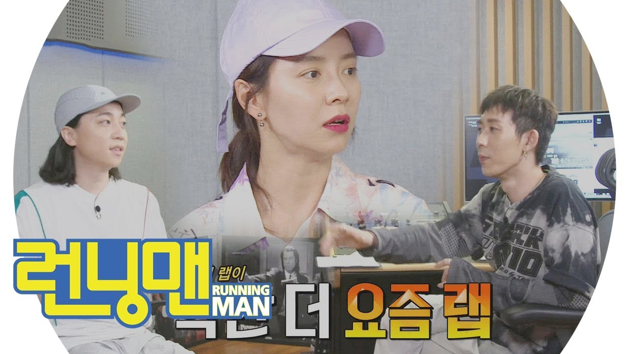 Watch Running Man Cast Teams Up With Gummy Apink Code Kunst Nucksal And Soran To Complete Hilarious Missions Soompi