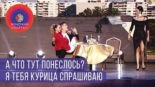 Самое романтичное предложение руки и сердца | Женский Квартал 2019