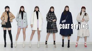 코트 길이별 스타일링 l coat styling l 키…