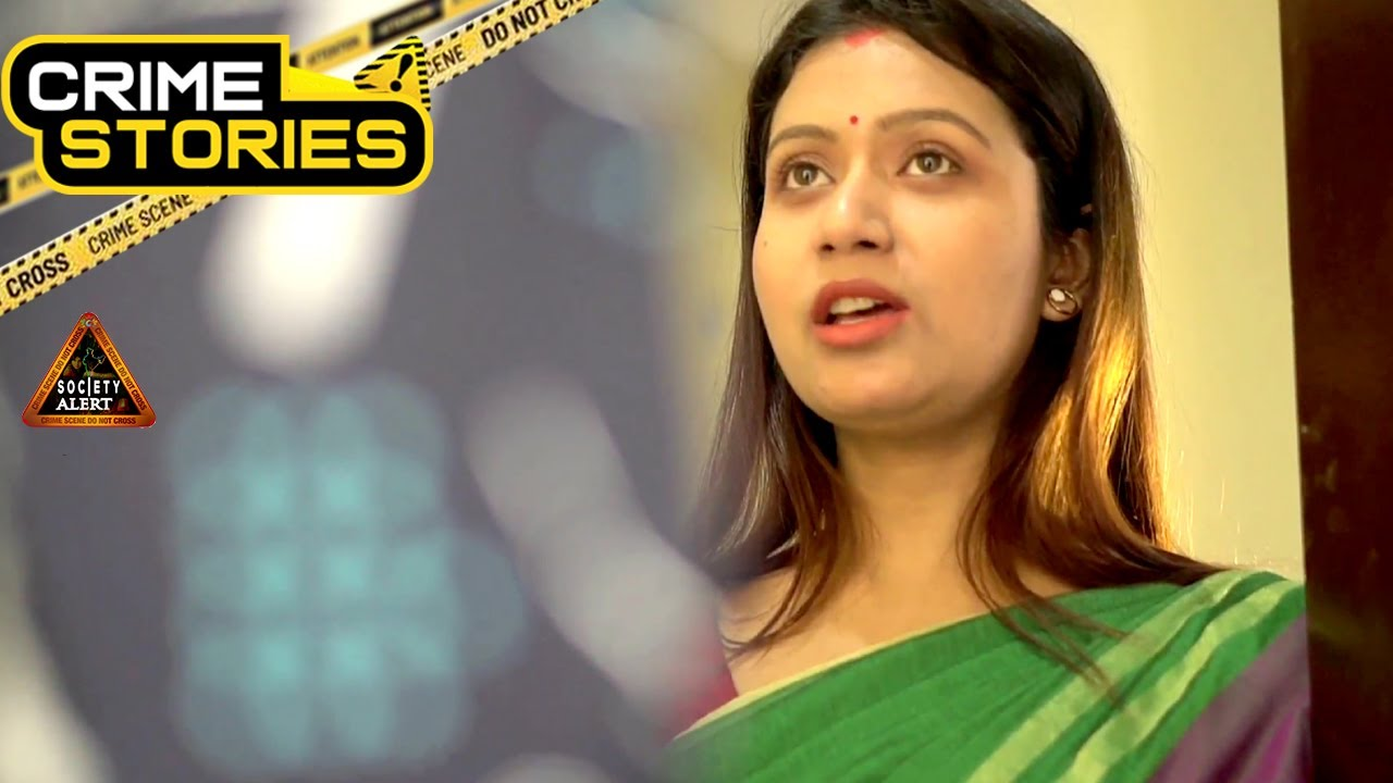 Apartment Teacher Se Pyaar | New Crime Story 2020 - Episode 01| Society Alert