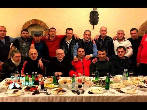 Армянская организованная преступная группировка