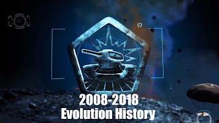 Tanki Online Evolution History 2008-2018 Вечная Память Танки Онлайн