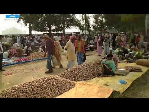 Babhni Bazar Shohratgarh Siddharthnagar - बभनी बाज़ार