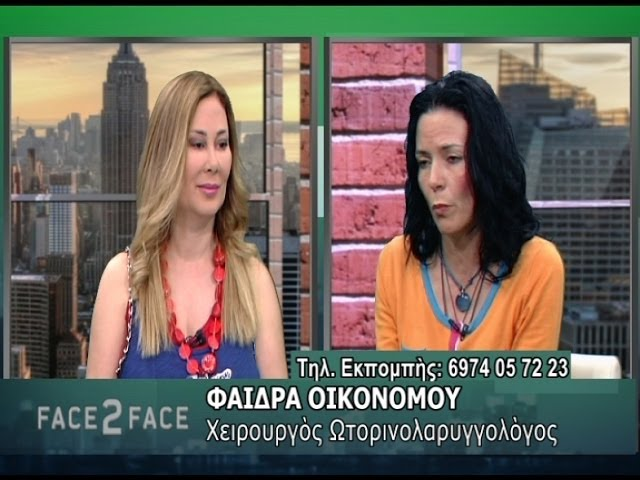 FACE TO FACE TV SHOW 212