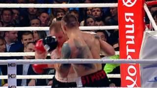 Александр Усик vs. Андрей Князев - полный бой