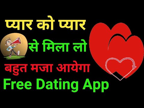 How To Use Free Dating Apps Without Payment, Free Dating Apps,by Imperial Channel