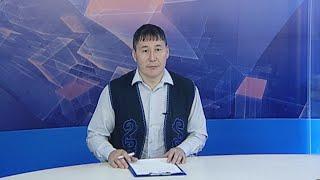 СОЛБАН (18 января 2020)
