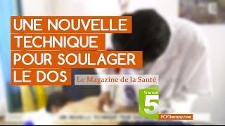 """Le Magasine de la Santé """" UNE NOUVELLE TECHNIQUE POUR SOULAGER LE DOS """""""
