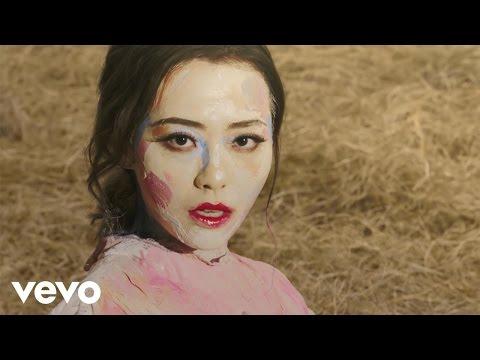 Jane Zhang - Dust My Shoulders Off (Teaser)