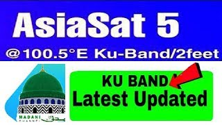 Gsat-8_@55°e||All india full coverage ||ku band dish satellite