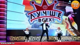 Максим Галкин на новом шоу «Лучше всех»
