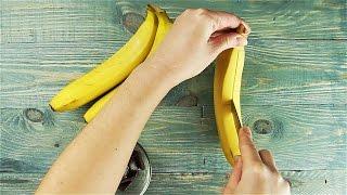 Банан с шоколадом - Рецепты от Со Вкусом