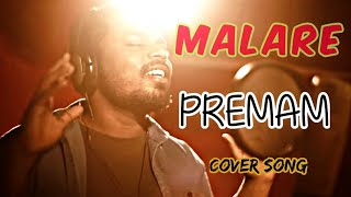 MALARE SONG PREMAM MOVIE | ALLWYN ALFRED COVER