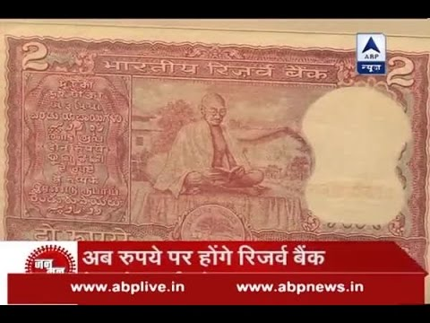 Jan Man: Here is the story of Indian currency 'Rupee'