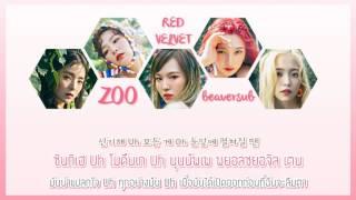 [THAISUB-KARAOKE] Red Velvet (레드벨벳) - ZOO #บีเวอร์ซับ