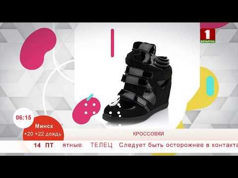 Сникерсы: в чем секрет такого успеха этой обуви?