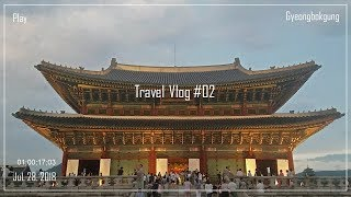TRAVEL VLOG: Gyeongbokgung | 경복궁 VLOG