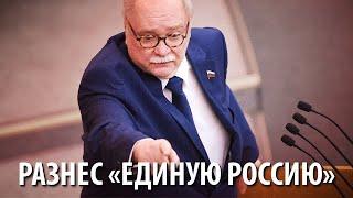 """Депутат Бортко разнес """"Единую Россию"""" и сравнил с ИГИЛ*"""