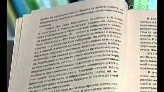 Книга «Повести и рассказы»