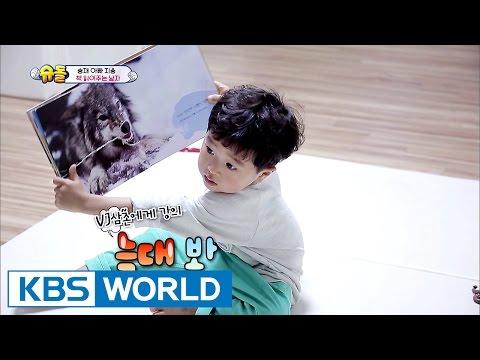 Seungjae, the book reading boy [The Return of Superman / 2017.04.16]