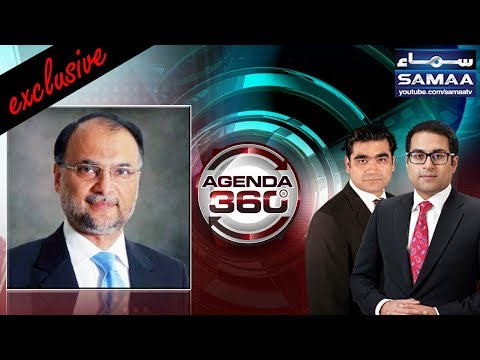 Ahsan Iqbal Exclusive | Agenda 360 |‬ SAMAA TV | 07 Oct 2017