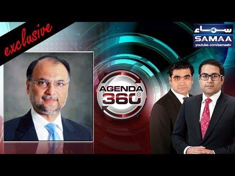 Agenda 360 -07-10-2017-Samaa Tv