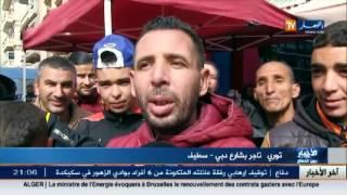 سطيف: توافد التونسيين على السلع الجزائرية تحت غطاء البعثات السياحية