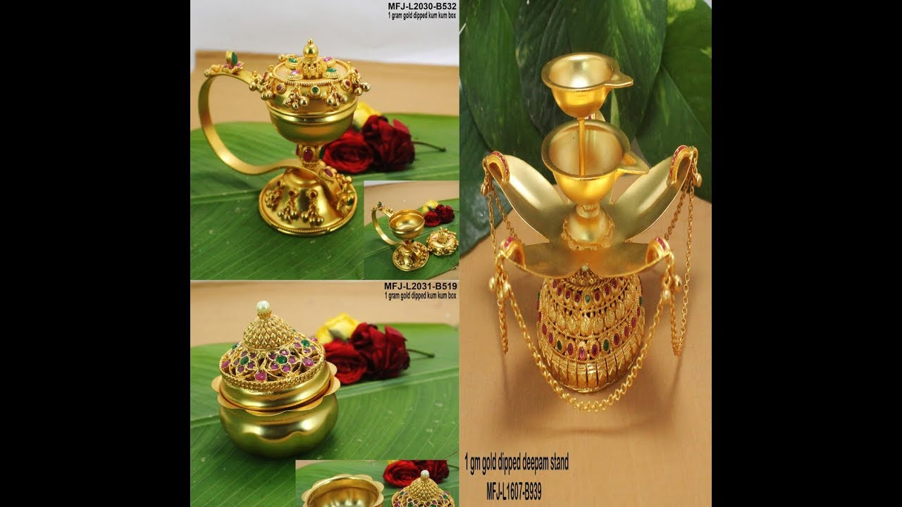 Gold Kumkum Box latest jewelry designs||Gold Plated Puja Items with  Price|Gold Kumkum Box