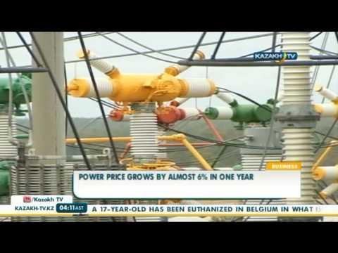 Power price grows by almost 6% in Kazakhstan - Kazakh TV