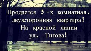 Продажа 3-х комнатной квартиры в Днепропетровске на Титова.(, 2017-03-27T09:14:50.000Z)