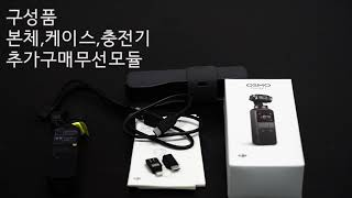 초미니 유튜브 액션캠 , 오즈모포켓개봉