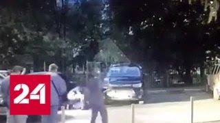 Смотреть видео Обстрел бизнесмена в столичном дворе попал на видео - Россия 24 онлайн