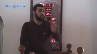 Хиджабны агьамиятлыгъы - Аббас Абу Айша
