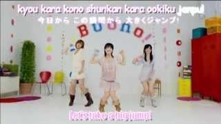 Buono! Bravo☆Bravo (Dance Shot Ver.) [ENG+JP]