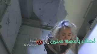 @@مضلومه صحت بصوت محد سمعني ساريه سواس@@