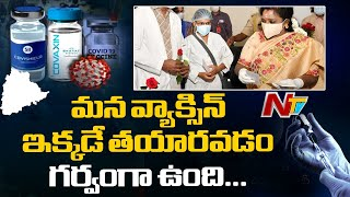 Governor Tamilisai Launches Corona Vaccination at NIMS Hospital | Ntv