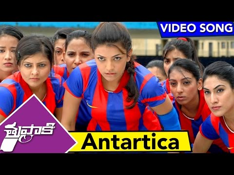 Antartica Video Song || Thuppaki Movie Songs ||Ilayathalapathy Vijay, Kajal Aggarwal