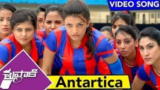 Thuppaki Video Songs || Antarica Video Song || Ilayathalapathy Vijay, Kajal Aggarwal