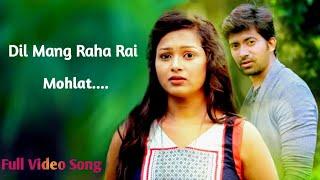 Dil Mang Raha Hai || Yasser Desai || Vikram Bhatt || Full Video Song