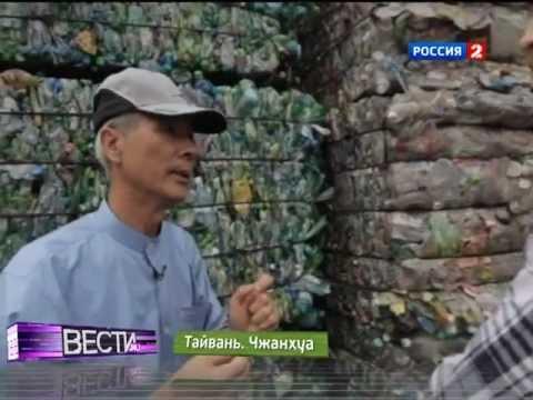 Одежда из мусора: экономично и экологично