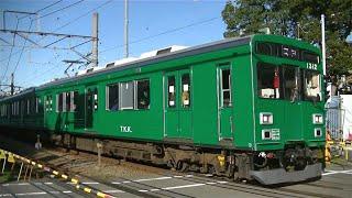 東急多摩川線1000系1013F「緑の電車」蒲田行き 多摩川駅付近の踏切通過