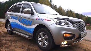 2014 Lifan X60 Test Drive