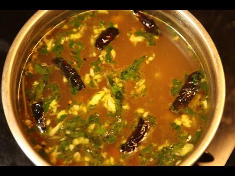 रसम - Rasam - In Hindi