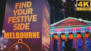 MELBOURNE CITY CENTRE NIGHT TIME MELBOURNE AUSTRALIA 4K