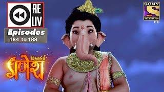 Weekly Reliv - Vighnaharta Ganesh - 7th May to 11th May 2018 - Episode 184 to 188